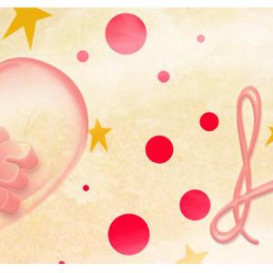 cana personalizata Love 3